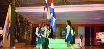 Acto de Graduación del Colegio Privado Pedro Juan Caballero
