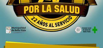 """22° Edición de la Gran """"Comilona Amigos Cocinando por la Salud"""