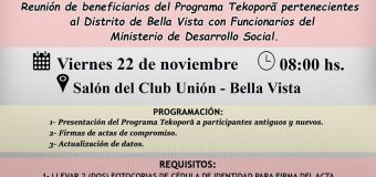 La Municipalidad de Bella Vista a través de la Secretaría de Acción Social convoca: