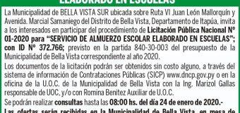 Licitación Pública Nacional N° 01-2020 para » SERVICIO DE ALMUERZO ESCOLAR ELABORADO EN LAS ESCUELAS».